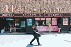 Masih di Akihabara basecamp dari AKB 48! Apa itu AKB 48? Kalau demen sama jeketi 48 pastinya deh juga tau sama grup ini . Yang jelas ini grup kalau manggung yang nongol sekampung. Saya belom pernah nonton konsernya juga sih . Cuma dulu saya emang suka denger beberapa lagu mereka. Heavy Rotation misalnya  duh . Eh ada yang pernah nonton konsernya ga sih?  . . .  #Catperku  #CatperkuInJapan  #tHISisJapan #jntoid  #Japan  #JapanEndlessDiscovery  #VisitJapan #exploretocreate #TLPicks…