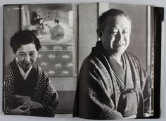 A portrait of Jun'ichirō Tanizaki (right), from Tadahiko Hayashi's 1971 book 日本の作家 (Japanese Literary Figures). Presumably that is Tanizaki's wife on the left, but the person is unmentioned in the photo's caption.