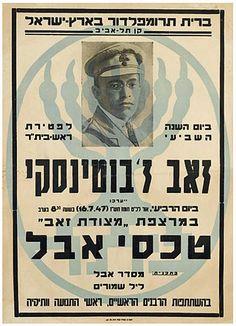 Brit Trumpeldor in the Land of Israel, Tel-Aviv Chapter. 7th Anniversary of the Death of Ze'ev Jabotinsky, 1947.