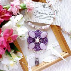 Доброе утро всем!!! Вот остался еще кусочек нежнятины, который в коллекцию не вписался, но очень хочет тут покрасоваться) Кулон выполнен из розового кварца, жемчуга, бусин флюорита, японского бисера. Замочек посеребренный. 2200₽  Нашел хозяйку) #мастерская_син #sinbead #sinbeadjewelry #jewelry #necklace #украшение #колье #кулон
