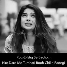 Love Breakup Quotes, Love Song Quotes, Crazy Girl Quotes, Rap Song Lyrics, Best Friend Song Lyrics, Best Love Songs, Cute Songs, Bollywood Music Videos, Feeling Song