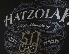 "Check out new work on my @Behance portfolio: ""Hatzolah of Williamsburg handlettered logo"" http://be.net/gallery/35111161/Hatzolah-of-Williamsburg-handlettered-logo"