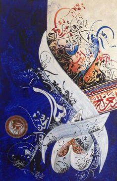 . Arabic Pattern, Islamic Teachings, Arabic Art, Islamic Art Calligraphy, Aj Styles, Iranian, Canvases, Kaftan, Sculpture Art
