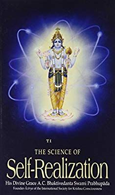 Science of Self Realization Srila Prabhupada, Divine Grace, Bhakti Yoga, International Society, Self Realization, Philosophy, Spirituality, Science, Books