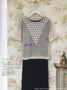 "Photo from album ""Let's Knit series on Yandex. T-shirt Au Crochet, Bonnet Crochet, Crochet Shirt, Crochet Books, Crochet Cardigan, Free Crochet, Blog Crochet, Crochet Granny, Bolero Top"