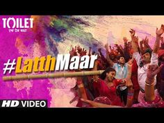"Gori Tu Latth Maar Song | Toilet- Ek Prem Katha | Akshay Kumar Bhumi Pednekar Sonu Nigam Palak M - VER VÍDEO -> http://quehubocolombia.com/gori-tu-latth-maar-song-toilet-ek-prem-katha-akshay-kumar-bhumi-pednekar-sonu-nigam-palak-m   	 ""gori tu lathmar song"" 