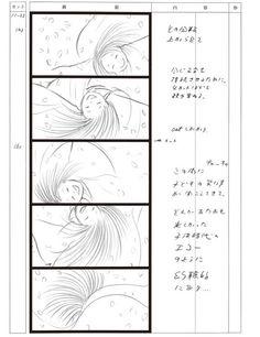 かぐや姫の物語- 絵コンテ全集 | Kaguyahime no Monogatari storyboard by Studio Ghibli Animation Storyboard, Storyboard Artist, Animation Reference, 3d Animation, Studio Ghibli, Princess Kaguya, Visual Development, Miyazaki, Comic Art