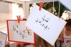 #ARABIS, #SofiaBreathes, #calligraphy, www.arabis-bg.org