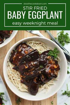 Roasted baby eggplant is a simple vegetarian Chinese stir fried dish perfect for an easy weeknight meal or side dish. Easily made vegan. Eggplant Stir Fry, Roast Eggplant, Eggplant Recipes Asian, Asian Recipes, Easy Weeknight Meals, Quick Meals, Chinese Stir Fry Sauce, Marinated Beef, Vegetarian Recipes