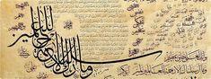 Calligraphie algérienne