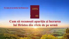 """English Gospel Song 2018 """"How to Know the Appearance and Work of Christ of the Last Days"""" God's incarnation shall embody God's substance and expression. Christian Videos, Christian Movies, Christian Music, Worship God, Worship Songs, Praise Songs, Praise God, True Faith, Faith In God"""