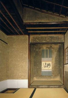 Sen no Rikyu teahouse Taian, Kyoto Modern Japanese Architecture, Japanese Modern, Japanese Interior, Historical Architecture, Japanese Design, Traditional Japanese, Japanese Tea House, Japanese Temple, Japanese Tea Ceremony
