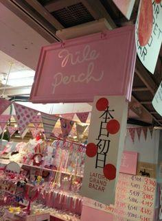 Fairy kei store