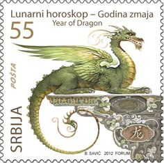 Serbia - Dragon stamp for chinese lunar year Fantasy Dragon, Dragon Art, Fantasy Art, Art Postal, Dragon Dreaming, Dragons, Year Of The Dragon, Postage Stamp Art, Love Stamps
