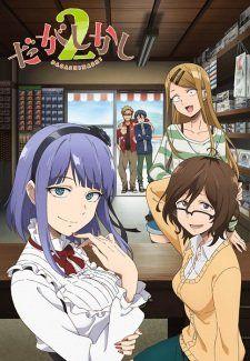 Musim Kedua Dari Serial Dagashi Kashi Menceritakan Tentang Shikada Kokonotsu Yang Ingin Menjadi Penulis Manga