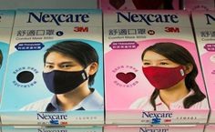 Face masks for men and women (click thru for more)    Unnecessary gender advertising...