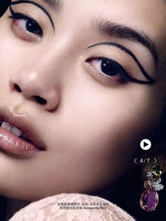 Magazine: Vogue China September 2013 Title: Return of a Diva Photographer: David Slijper Model: Ming Xi Stylist: Joanna Schlenzka Hair: Terry Saxon Make up: Maxine Leonard Nails: Laura Forget
