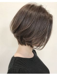 25 Chin Length Bob Hairstyles That Will Stun You in 2019 25 Chin Length Bob Hairstyles That Will Stun You in 2019 Short Hairstyles For Thick Hair, Short Hair Cuts For Women, Pretty Hairstyles, Medium Hair Styles, Curly Hair Styles, Short Hair Dont Care, Korean Short Hair, Shot Hair Styles, Great Hair