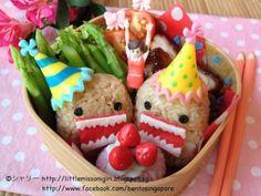 Domo Kun Birthday Bento