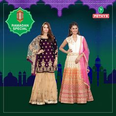 Shop our latest collections of flared pants and long top salwars and enjoy this auspicious Ramzan with joy and prosperity. Flare Pants, Long Tops, Lehenga, Ethnic, Women Wear, Vogue, Joy, Collections, How To Wear