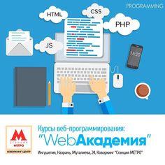 ВНИМАНИЕОбъявляется набор на курсы по WEB-программированию в Ингушетии.  21 января будет проводиться БЕСПЛАТНАЯ презентация курса куда может прийти каждый желающий. Вам подробно расскажут: о данном курсе по какой специальности вы сможете пойти работать что такое веб-программирование и ответят на ваши вопросы.  Подробнее по всем вопросам: - Звонить-писать / Telegram / WhatsApp: 7 (999) 206-26-26 - Сайт: http://ift.tt/2ikrHUP  #ингуш #ингушетия #вайнах #программирование #скрипт #html #css #js…