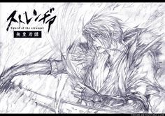 Sword Of The Stranger, Action Poses, Weird Art, Cute Anime Couples, Cute Pictures, Character Art, Fiction, Cartoons, Fanart