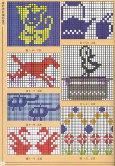 Small charts for cross stitch, knitting, knotting, beading, weaving, pixel art, and other crafting projects.