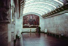 Ленинград,станция метро пл.Стачек.
