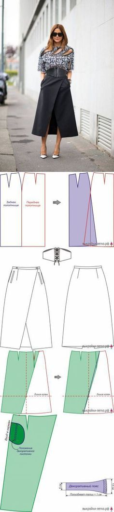 Skirts pattern with the smell