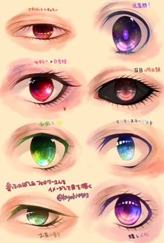 The bottom right corner eye is Emma's. Her alien form's eye is the second one on the right. The rest are her friends and family.