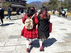 Japanischer Lifestyle: Manga-Girls, Kyoto
