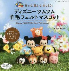 #Livre japonais pour apprendre à fabriquer les #Mascottes #TsumTsum Disney avec des feutres de laine #Peluche #Goodie