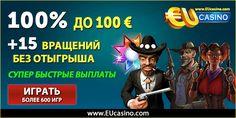 EUcasino  настоящее казино United Kingdom,  с обходом блокировки , можно скачать и иметь доступ в любое время , которое было запущено в 2... Best Casino, Joker, Comic Books, Comics, Movie Posters, Fictional Characters, Film Poster, The Joker, Cartoons
