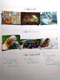 Dyslexia at home: Χτίσε μια ιστορία! Σχεδιάγραμμα 3 βημάτων για ολόκληρες γραπτές ιστορίες! Dyslexia, Storage Chest