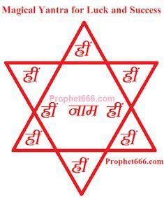 Sigil Magic, Magic Symbols, Witchcraft Spells For Beginners, Alphabet Code, Shri Yantra, Money Magic, Healing Codes, Magic Squares, Vedic Mantras