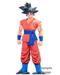 Dragon Ball Super MSP Figure MASTER STARS PIECE THE SON GOKOU Goku /PSL