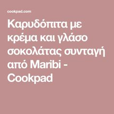 Καρυδόπιτα με κρέμα και γλάσο σοκολάτας συνταγή από Maribi - Cookpad