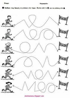 trace the line Preschool Writing, Preschool Learning Activities, Preschool Lessons, Preschool Worksheets, Writing Activities, Kids Learning, Pre Writing, Writing Practice, Writing Skills