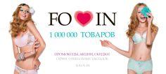 Развлекательный портал Folov.in
