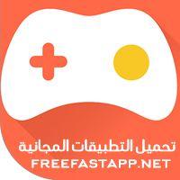 تحميل تطبيق Omlet Arcade بث مباشر للالعاب في الفيس بوك او اليوتيوب Android Apps App Arcade