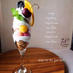 Where are you baby gem I only love you baby gem Bingsu, Cake Packaging, Good Food, Yummy Food, Fruit Drinks, Cafe Food, Sweet Desserts, Different Recipes, Milkshake