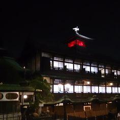 道後温泉本館 : 松山市, 愛媛県