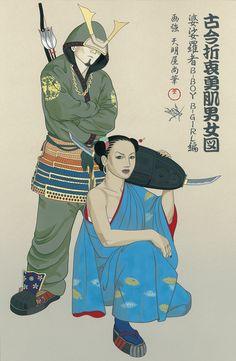 Tenmyouya Hisashi - Basaramono B-Boy & B-Girl
