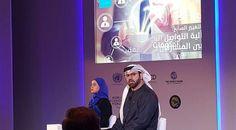 cool القمة العالمية للحكومات تبحث تشكيل مستقبل التعليم