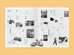 Leaflet Design, Graphic Design Layouts, Art Design, Graphic Design Inspiration, Book Design, Booklet Layout, Brochure Layout, Brochure Design, Logos Retro