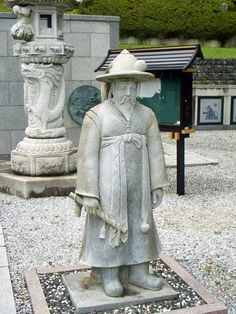 Shoden-in Temple in Saitama is the site of an ancient Korean community made up of refugees from an 8th century civil war.