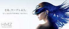 さあ、ワープしよう。もう見るだけの世界は、つまらない。 HMZ Personal 3D Viewer