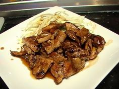 How to Make Bourbon Chicken - I reduce each sugar measurement by half. Everything else remains the same.  Serve with thinly sliced cabbage, julienne carrots, thin strips of red pepper and white rice.