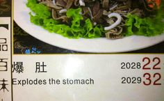 silly Chinglish on Chinese menus, See more here: – Translation Ideas Translation Fail, Funny Translations, Ill Be Ok, Chinese Menu, Study Board, Chinese Language, Learn Chinese, Funny Signs, Food Menu