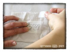 trace a design for embroidery. Simple embroidery stitches. How to decorate a prayer book cover. Embroidery ideas and more רעיונות לקישוט טייפה לסידור